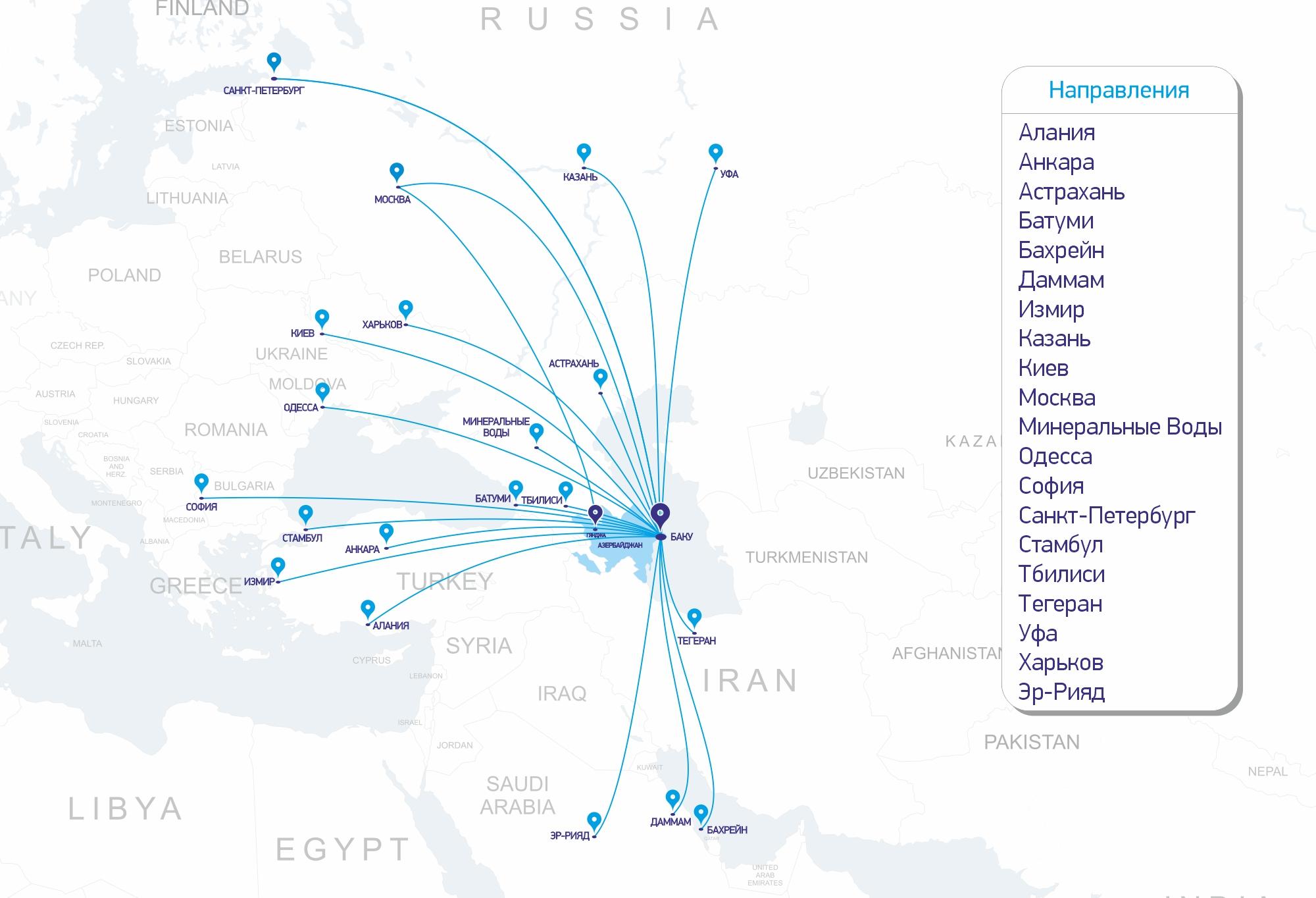 Карта полетов Buta Airways