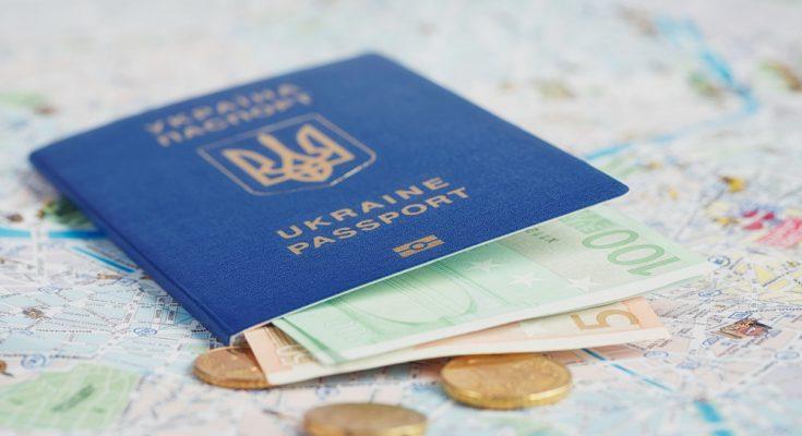 Биометрический загранпаспорт в Украине
