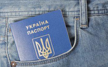 Как получить гражданство Украины