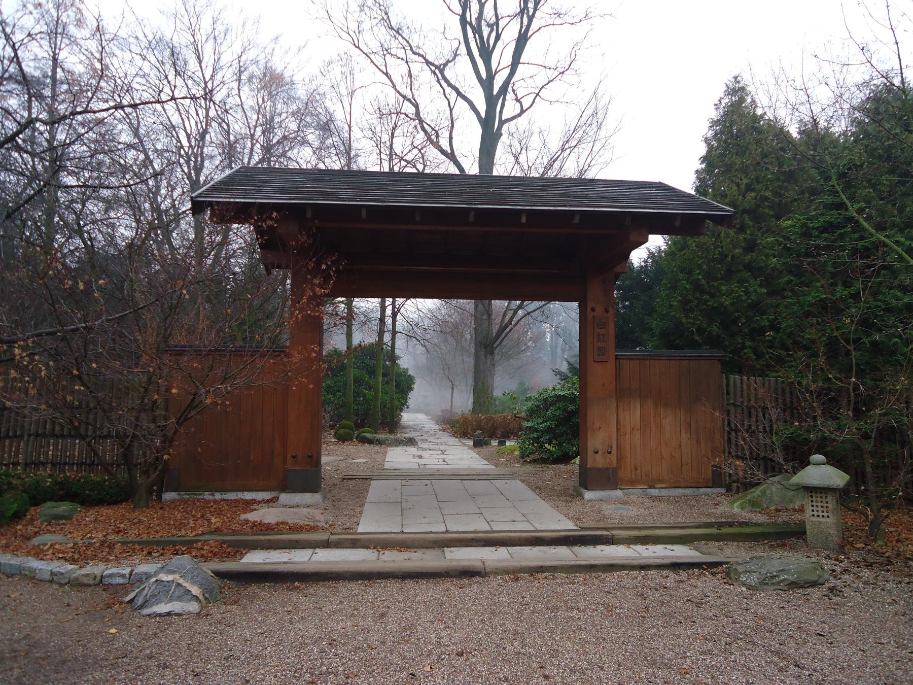 в Японском саду (Ogrod Japonski)