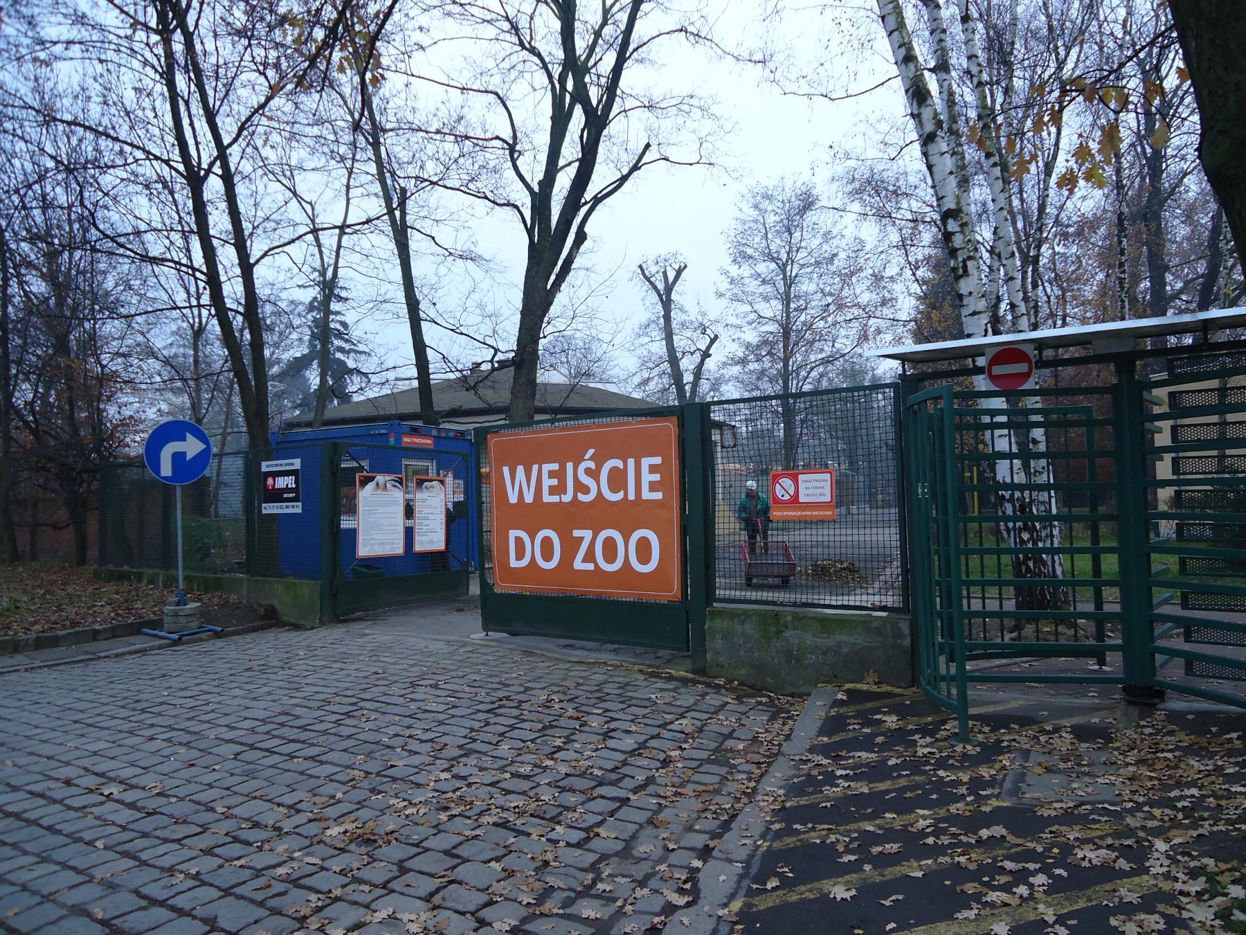 вход в зоопарк Вроцлава (Zoo)
